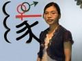 世纪佳缘创始人龚海燕 第二次创业 ()