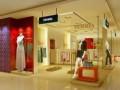 服装店装扮 店内照明系统的应用 ()