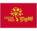 可可树甜品加盟_可可树甜品连锁_可可树甜品招商