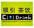 吸引茶饮加盟_吸引茶饮连锁_吸引茶饮招商