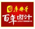 廖排骨全国加盟_百年卤汁老字号