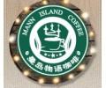 曼岛物语咖啡加盟_曼岛物语咖啡连锁_曼岛物语咖啡招商