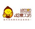 柠檬工坊奶茶加盟_柠檬工坊代理_柠檬工坊招商