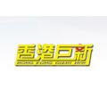 巨新移动电源加盟_巨新移动电源代理商