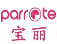 宝丽(parrote)加盟_宝丽代理_宝丽招商
