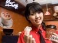 麦当劳选址五大标准 学巨头准没错! ()