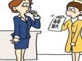 问答:如何应对动不动就辞职的员工? ()
