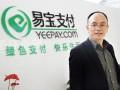 易宝支付CEO唐彬分享创业感悟 ()