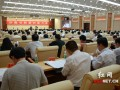"""湖南:出台新一轮促进创业""""1+3""""政策文件 ()"""