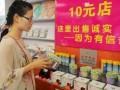 """长沙""""无人商店""""生意火 传递的就是信任!"""