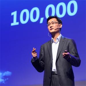 QQ创始人马化腾的创业故事