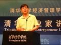 百度创始人李彦宏11年创业感悟