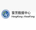 香港服务器租用托管十大品牌招商加盟