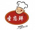 圣鲜烤肉拌饭技术加盟_圣鲜烤肉拌饭连锁