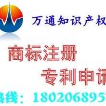 漳州机械专利申请|机械专利申请费用|漳州机械怎么申请专利
