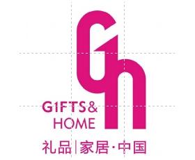 2018深圳(秋季)国际礼品、工艺品及家庭用品展览会