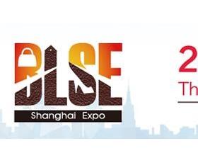 2018上海箱包旅行箱展览会