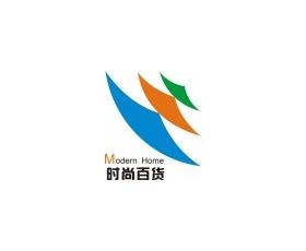 2018上海百货日用品展览会