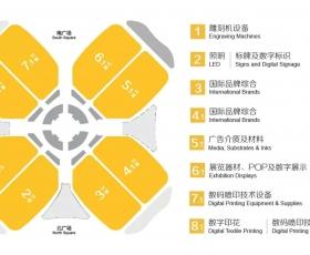 2019年上海广告设备展 春季上海广告展