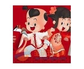 2019年第十三届昆明新春购物博览会