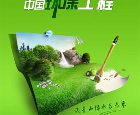 2018年(昆山)国际环卫与固体废弃物处理技术设备展会 ()