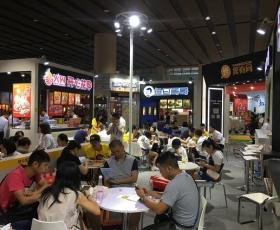 2018上海高端饮料食品展