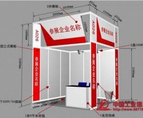 2018上海国际烟具展览会暨微商洽谈会