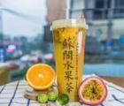 苏阁鲜茶在湖南常德地区怎么加盟 加盟费如何