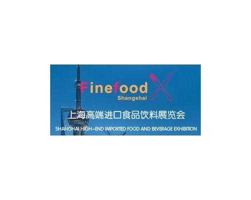 2018上海烘焙食品展