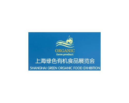 2018上海营养绿色食品展览会