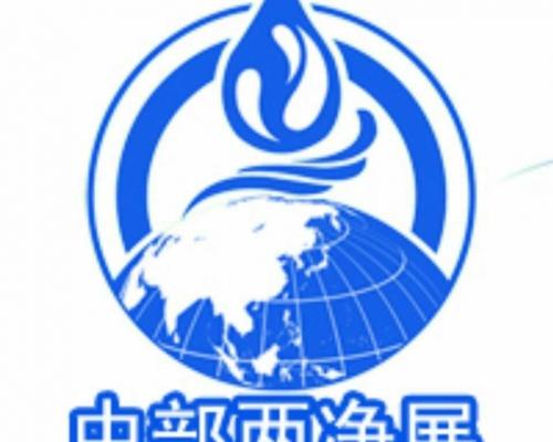 2019年第四届(郑州)国际净水、空净新风及智能产业展会 ()