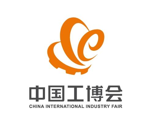 2019年9月上海国际工业博览会 中国工博会 ()