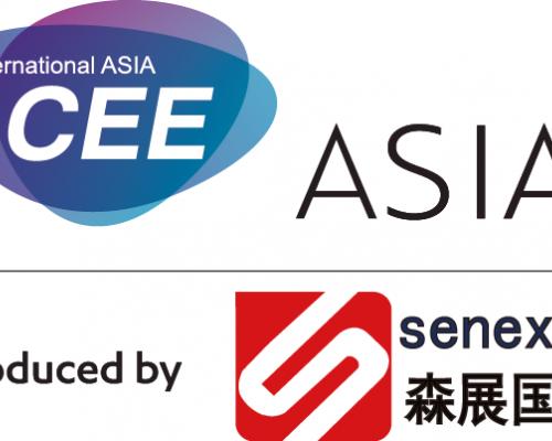 2019北京国际智能家居展览会
