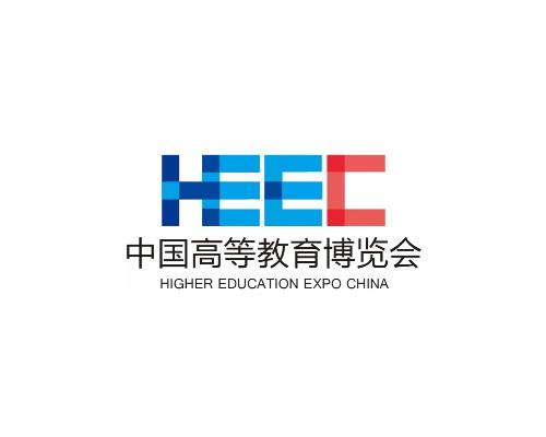 2019年第53届中国福州高等教育博览会展会