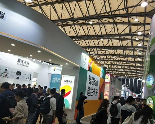 2019年上海玩具展、毛绒、塑胶玩具幼教展览会