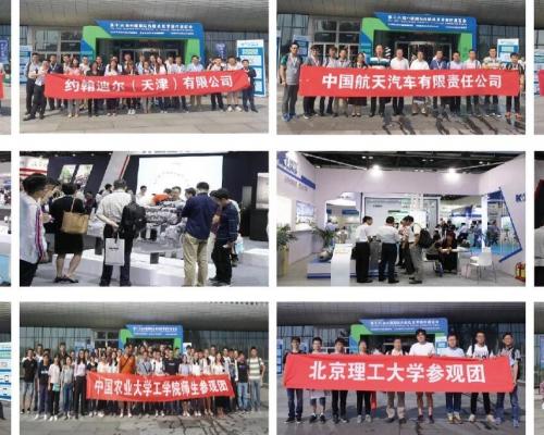2019年北京内燃机展八月份内燃机及零部件展会