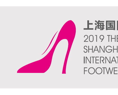 2019第16届中国鞋展