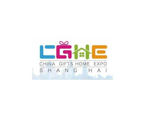 2019第17届上海礼品、赠品及家居用品展会