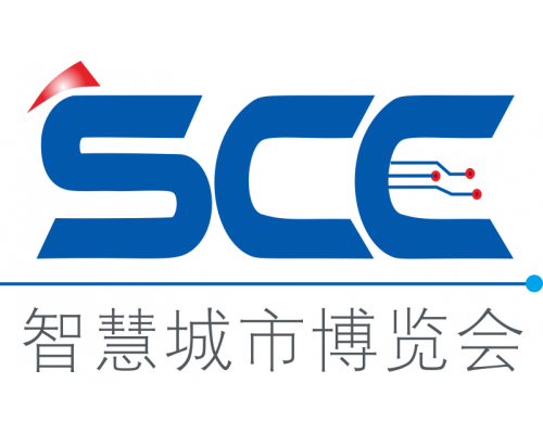 2019年第19届上海智慧城市安全应用博览会