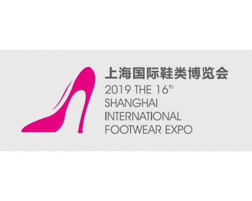 2019中国鞋展