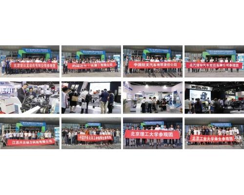 2019年18届北京内燃机及零部件展(北京内燃机展)