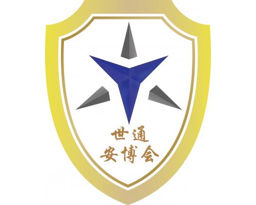 2019第十届安徽安防展会