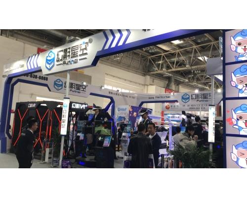 2020第八届中国(上海)国际AGV小车展