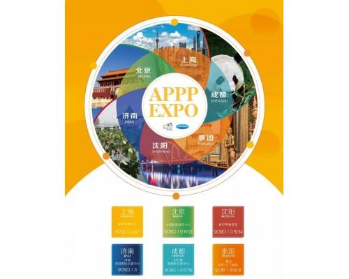 2020年第二十八届 上海国际广告技术设备展览会上海广告展