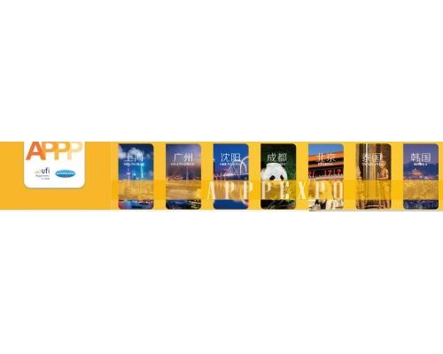 2020年上海广告展时间3月4-7日上海广印展览会
