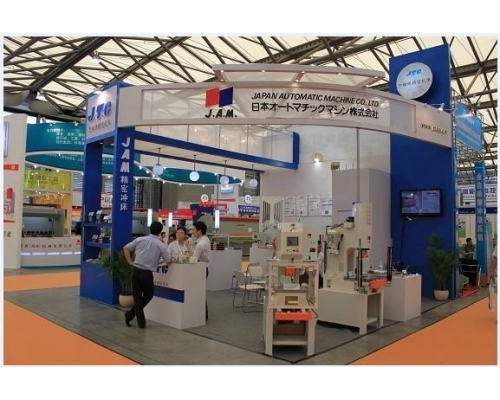 2020年上海机床展2月份上海机床附件展览会 ()