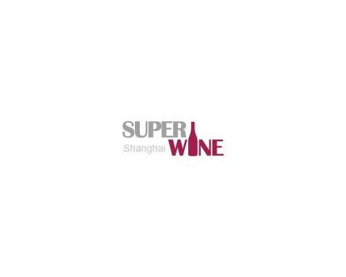 2020年第21届上海红酒洋酒买家见面展示会 ()