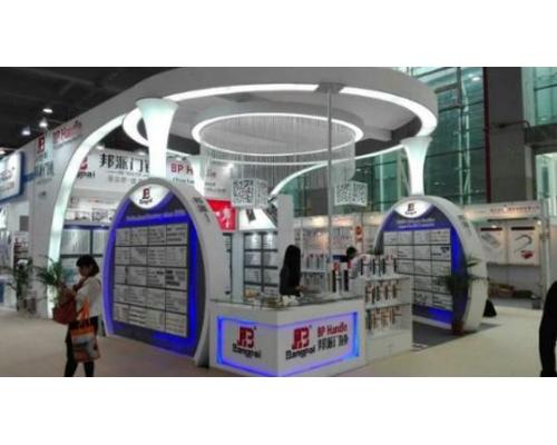 主办单位2019年上海科隆五金展(建筑五金 紧固件)