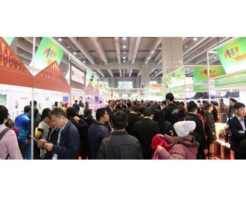 2019第六届粤港澳大湾区(广州)食品及优质农产品展会