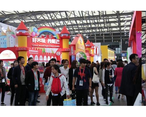 2019上海玩具展塑胶玩具、玩具幼教展览会
